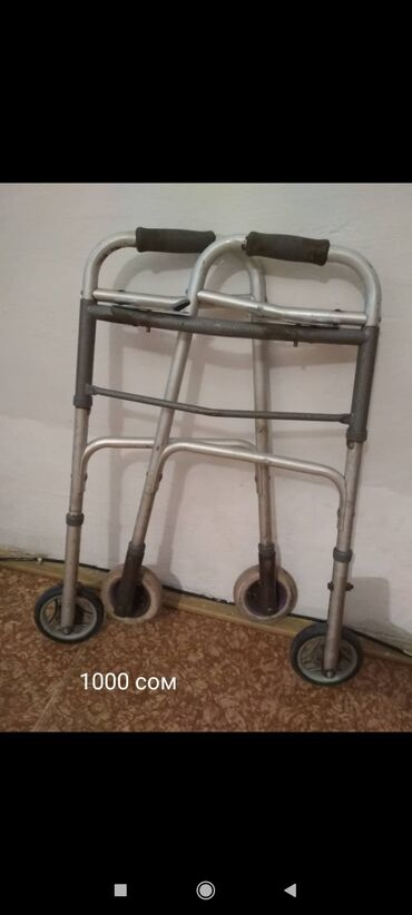 184 объявлений: Инвалидные коляски