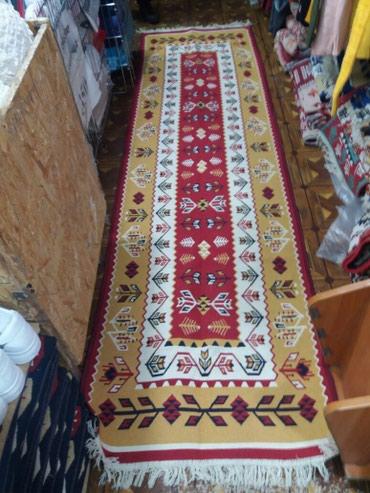 80×300 =2100 сом товар из турции доставка бесплатно в Бишкек