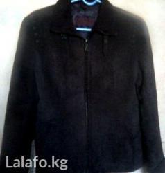 Замшевая курточка в хорошем в Бишкек