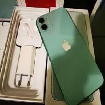 IPhone 11 | 256 GB | Ροζ | Νέα | Guarantee