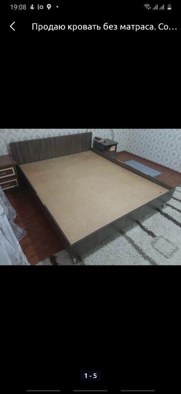 спальные кровати с матрасами в Кыргызстан: Продаю двух спальный кровать размер 2,20см на 2,00 см . Снизу железная