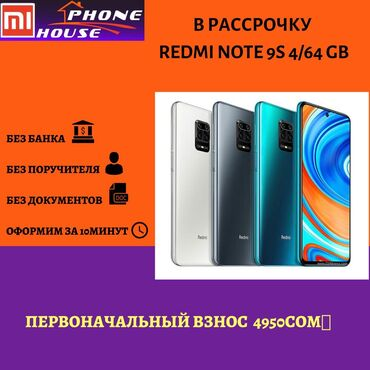 Xiaomi Redmi Note 9 128 GB grey