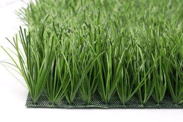 футбольные бутсы в бишкеке in Кыргызстан | БУТСЫ: Искусственный газон для футбольного поля 40 ммискусственный газон для