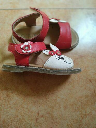 Uşaq ayaqqabıları Xırdalanda: Hec bir problemi yoxdur 24razmer