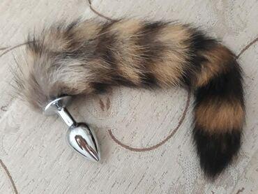 Anal fox (Novo) Proizvod je izvadjen samo zbog slikanjaSaljemo brzom