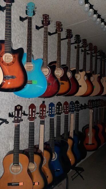 Klassik gitaralar bizde rast musiq alətləri mağaza ünvanlari,   n1 əh