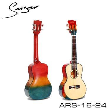 Укулеле концертная Smiger ARS-16-24Тип: КонцертнаяКорпус