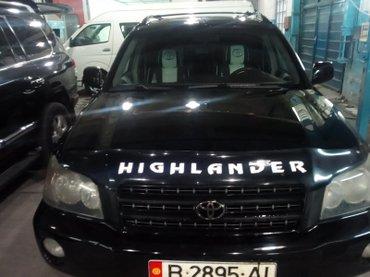 Продаю Тойоту Highlander 4wd limited 2001г салон эксклюзив в Бишкек