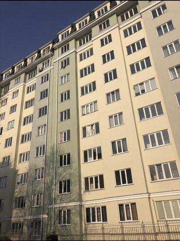 Недвижимость - Тамчы: Элитка, 1 комната, 47 кв. м Бронированные двери, Видеонаблюдение, Лифт