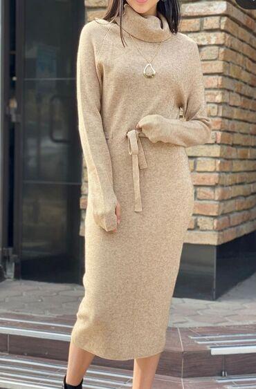 11227 объявлений: Продам вещи в идеальном состоянии! Бежевое платье 800сом, чёрное 600