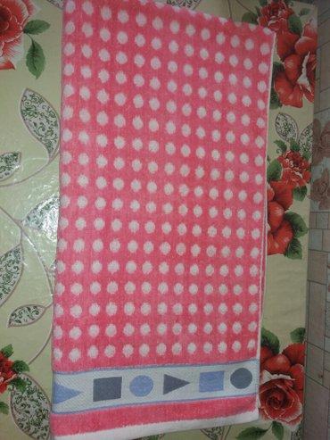 Полотенце большое,новое 100%х/б,размер 1 метр 30 см /70 см в Бишкек