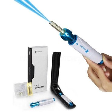 Продаю аппарат для без инъекционного увеличения губ