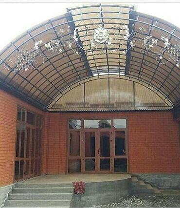 Услуги - Полтавка: Сварка   Ворота, Решетки на окна, Навесы