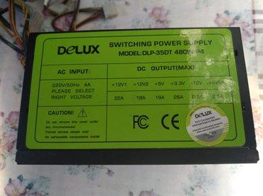 Delux 480watt  1300сом в Бишкек