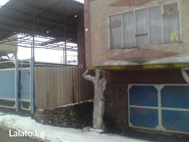 Продаю полу подвальный дом ул Вокзальная 1  in Кара-Балта
