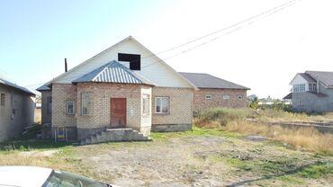 книга человек и общество 5 класс в Кыргызстан: Продам Дом 140 кв. м, 5 комнат