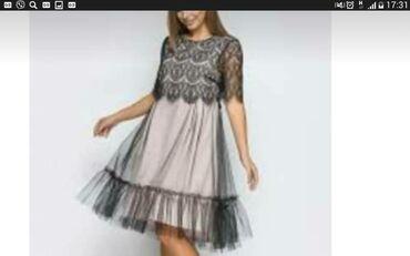 Требуется швея платье