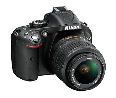 цифровой фотоаппарат в Азербайджан: Фотоаппарат Nikon D5200 + 18-55mm VR II Black KitЦифровой фотоаппарат