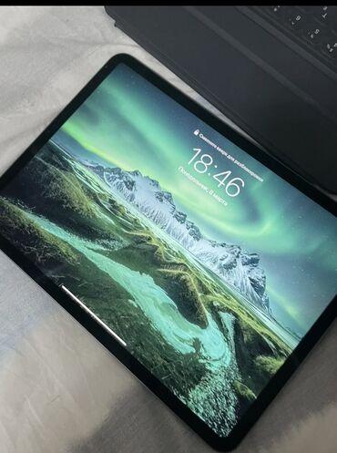 Нашёл iPad Pro на травке по Бульвару Эркиндик ближе к Токтогула Стоит
