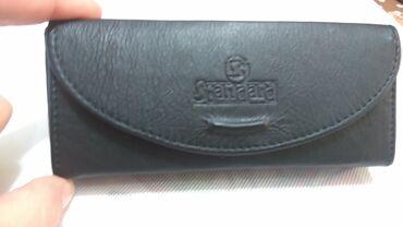 Ostalo | Batajnica: Nova futrola za naočare prirodna koža cena: 1.000,oodin