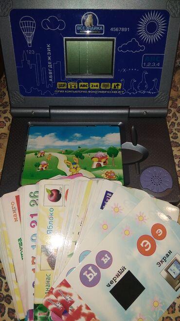 детский компьютер в Азербайджан: Детский компьютер Всезнайка(60 учебных,цветных карточек)