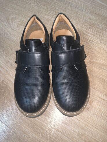 Продаю детские ботинки б/у но очень в хорошем состоянии .Черные нов