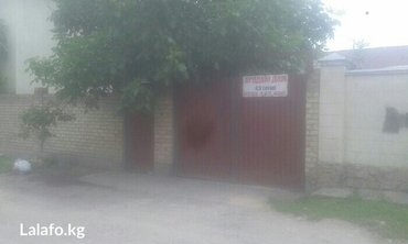 Дом в рабочем городке все есть газ вода канализация городской телефон. in Бишкек