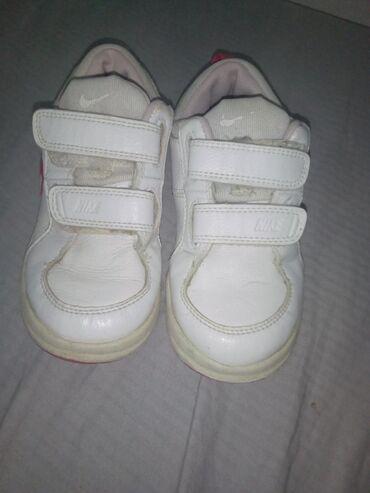 | Borca: Dečije Cipele i Čizme