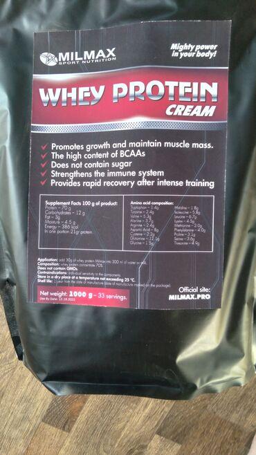 Распродажа протеин с повышенным содержанием белка и всаа для мышечной