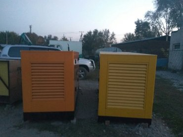 Генераторы - Кыргызстан: Генератор от 5 до 500 квт ( kipor aksa silent. Dagus power)