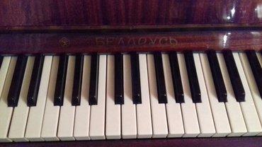 Bakı şəhərində Piano Belarus nerimanovda