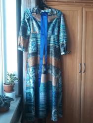 длинные платья из турции в Кыргызстан: Продаю платье турция,длинное в пол материал атлас
