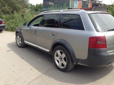 audi-a6-2-tfsi в Кыргызстан: Audi A6 Allroad Quattro 2.7 л. 2002   260 км