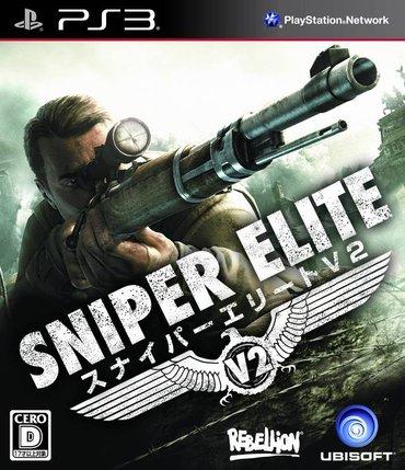 """Bakı şəhərində """"Sniper Elite V2"""" (PS3)"""