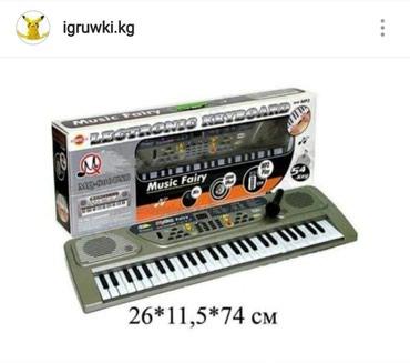 Синтезатор 54 клавиши с микрофоном MQ-806 в Бишкек