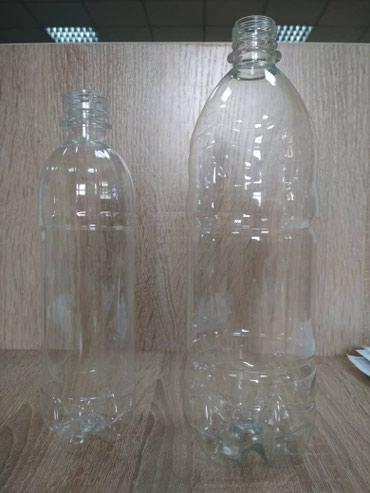 Продаю ПЭТ пластиковые бутылки. в Бишкек