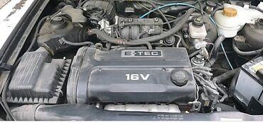 Продаю мотор от Нексии 2 мотор 16 клапан, менять надо тока кольца цена