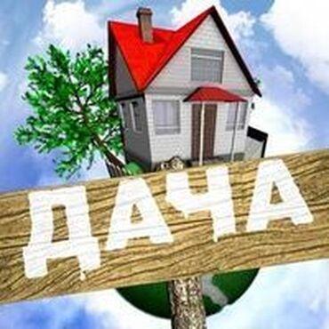 срочно продам дачу в Кыргызстан: Продам Дом 45 кв. м, 3 комнаты