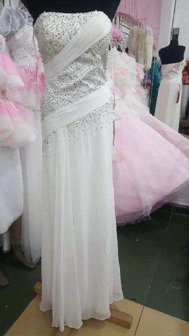 свадебные платья in Кыргызстан   КОНДИТЕРСКИЕ ИЗДЕЛИЯ, СЛАДОСТИ: Турецкая платье