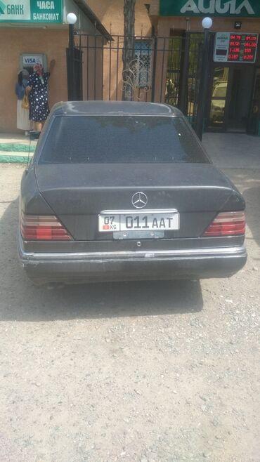 Транспорт - Кызыл-Адыр: Mercedes-Benz W124 3.2 л. 1995 | 330 км