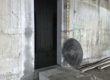 Алмазная резка стен, бетон,железобетон,плита