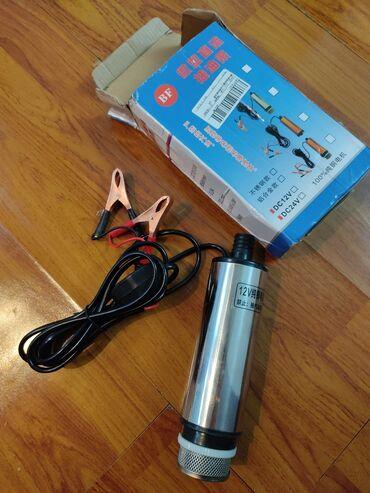 Автомобильный Электрический погружной насос, 12 В постоянного тока