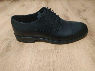 продам нов в Кыргызстан: Продам туфли классические новыеПроизводство ТурцияКачество