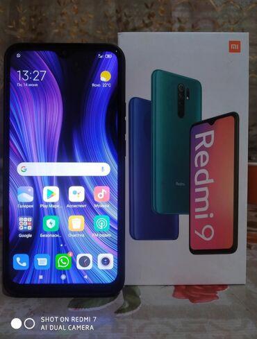 Электроника - Кемин: Xiaomi Redmi 9 | 64 ГБ | Фиолетовый | Сенсорный, Отпечаток пальца, Две SIM карты