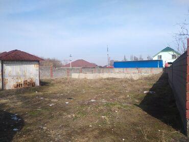 установка газа на авто цена in Кыргызстан   ДРУГОЕ: 6 соток, Для строительства, Хозяин, Красная книга, Тех паспорт