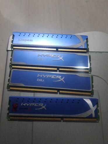 Оперативные памяти ddr3 4gb 1600mhz/1866mhz Сост отличные