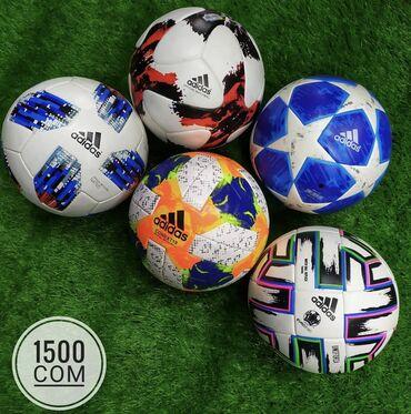 Мячи для футбола высокого качества  Успейте приобрести мячь  Есть Дост