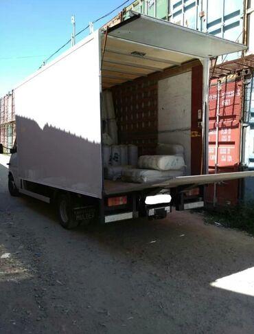перевозка в Кыргызстан: Региональные перевозки, По городу | Переезд, Вывоз строй мусора