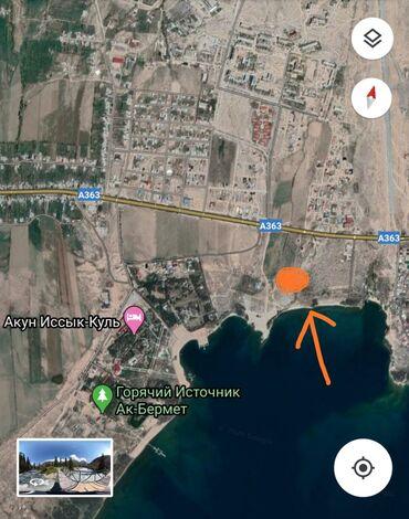 строительства в Кыргызстан: Продам 65 соток Для бизнеса от собственника