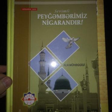Bakı şəhərində Gozel kitabdir dini